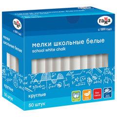 Мел белый ГАММА НАБОР 50 шт., мягкий, круглый, 71020201