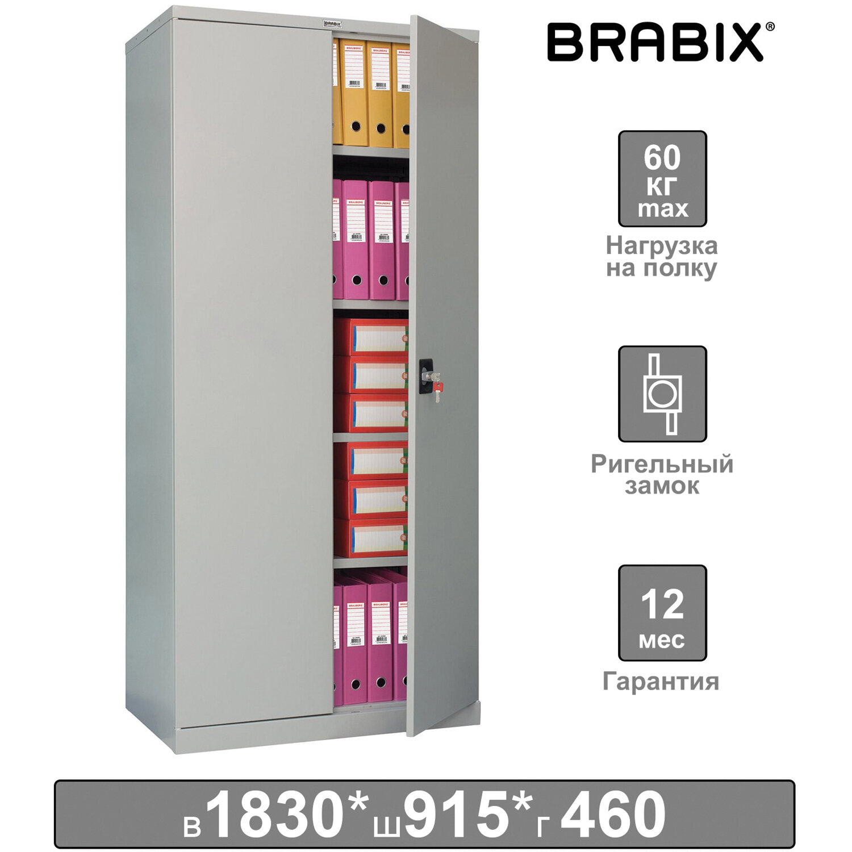 """Шкаф металлический офисный BRABIX """"MK 18/91/46"""", 1830х915х460 мм, 47 кг, 4 полки, разборный, 291136"""