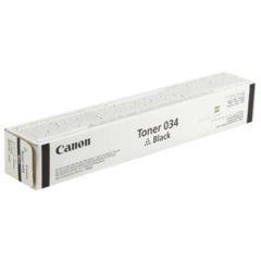Тонер CANON C-EXV034BK iR C1225/1225iF, черный, оригинальный, ресурс 12000 стр.