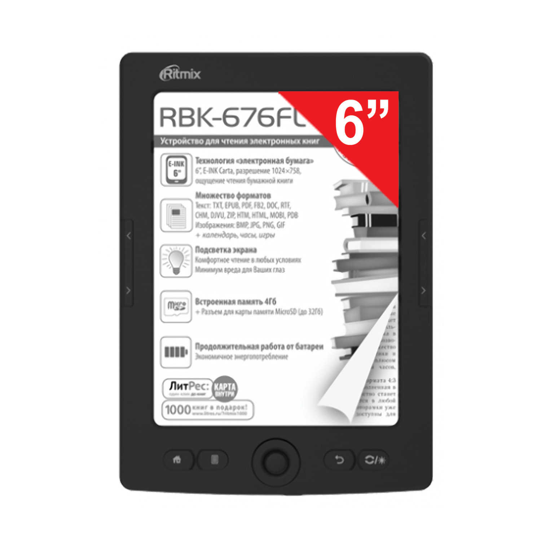 "Электронная книга RITMIX RBK-676LF, 6"" (15 см), 4 Gb, E-ink, MicroSD, черная"