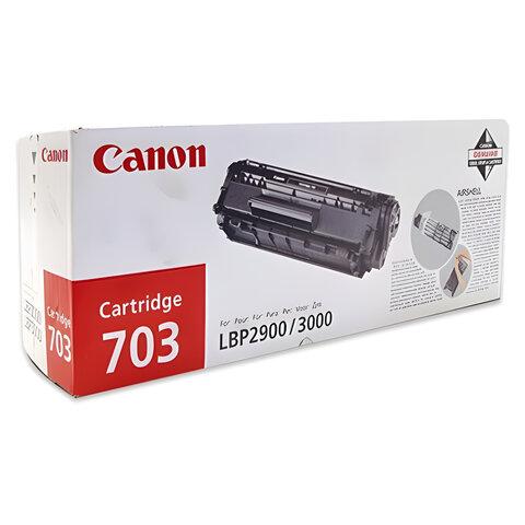 Картридж лазерный CANON (703) LBP-2900/3000, оригинальный, ресурс 2000 стр.