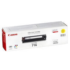 Картридж лазерный CANON (716Y) LBP-5050, желтый, оригинальный, ресурс 1500 стр.