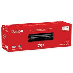 Картридж лазерный CANON (737) MF211/212w/216n/217w/226dn/229dw, оригинальный, ресурс 2400 стр.