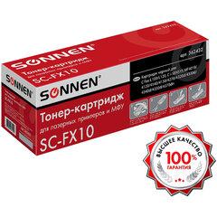 Картридж лазерный SONNEN (SC-FX-10) для CANON i-SENSYS MF4018/4120/40/50/4270, ВЫСШЕЕ КАЧЕСТВО, ресурс 2000 стр., 362432