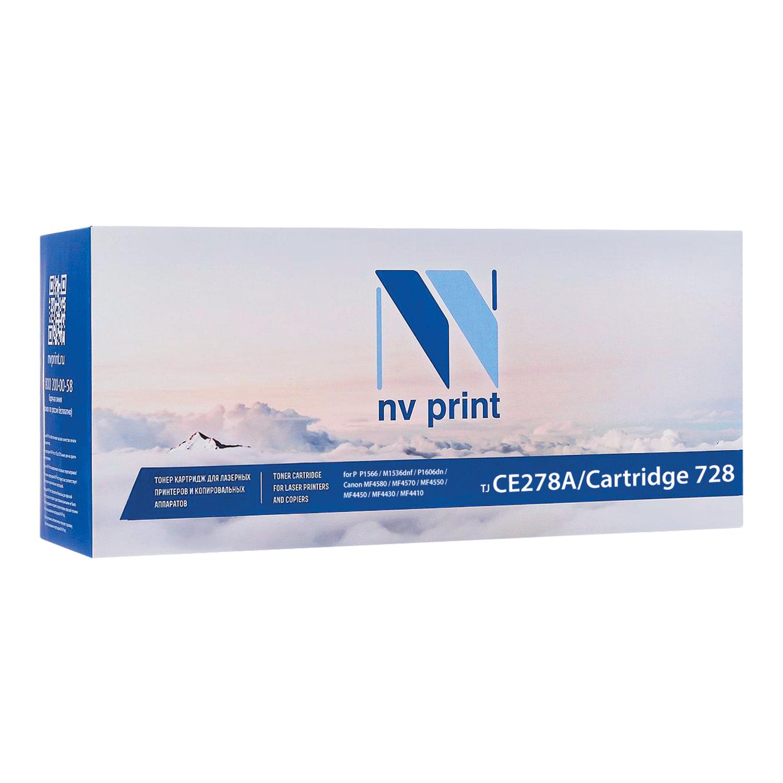 Картридж лазерный NV PRINT (NV-CE278A/728) для HP/CANON LJ P1566/P1606/ MF4410/4430, ресурс 2100 стр.