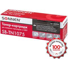Картридж лазерный SONNEN (SB-TN1075) для BROTHER HL-1110R/1112R/DCP-1512/MFC-1815, ВЫСШЕЕ КАЧЕСТВО, ресурс 1000 стр., 362909