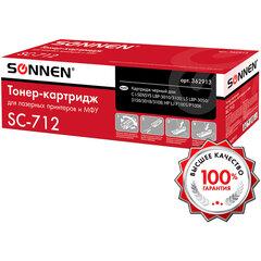 Картридж лазерный SONNEN (SC-712) для CANON LBP-3010/3100, ВЫСШЕЕ КАЧЕСТВО, ресурс 1500 стр., 362913