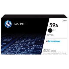 Картридж лазерный HP (CF259A) для HP LaserJet Pro M404n/dn/dw/M428dw/fdn/fdw, ресурс 3000 страниц, оригинальный