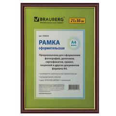 "Рамка 21х30 см, пластик, багет 14 мм, BRAUBERG ""HIT"", красное дерево с позолотой, стекло, 390024"