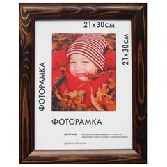 """Рамка премиум 21х30 см, дерево, багет 26 мм, """"Berta"""", темно-коричневая, 0006-8-0007"""