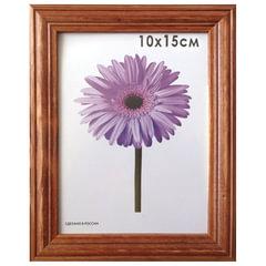 "Рамка премиум 10х15 см, ""Linda"", дерево, орех (для фотографий)"
