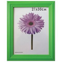 """Рамка премиум 21х30 см, дерево, багет 26 мм, """"Linda"""", зеленая"""