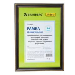 """Рамка 21х30 см, пластик, багет 20 мм, BRAUBERG """"HIT3"""", черная с двойной позолотой, стекло, 390984"""