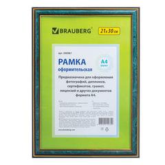 "Рамка 21х30 см, пластик, багет 20 мм, BRAUBERG ""HIT3"", зеленый мрамор с двойной позолотой, стекло, 390987"