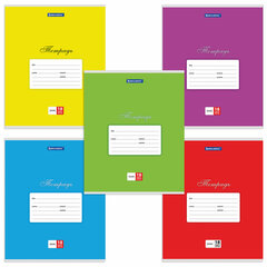 Тетрадь 18 л. BRAUBERG КЛАССИКА, линия, обложка картон, АССОРТИ (5 видов), 401992