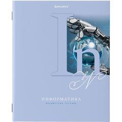 Тетрадь предметная ПАСТЕЛЬНАЯ 48 листов, обложка картон, ИНФОРМАТИКА, клетка, подсказ, BRAUBERG, 403959
