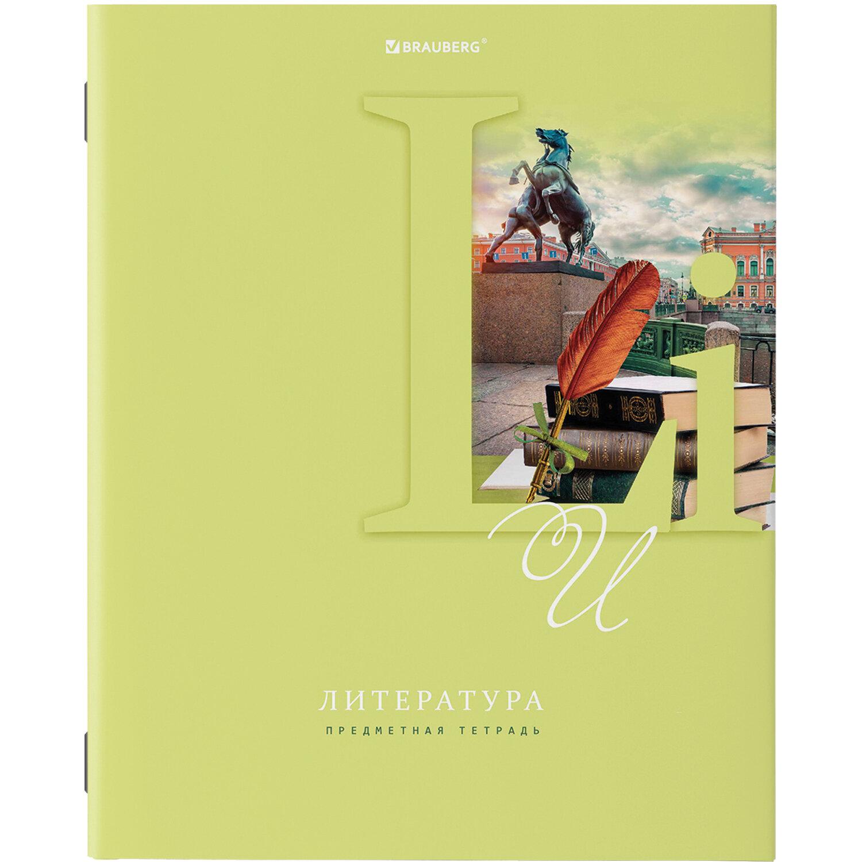Тетрадь предметная ПАСТЕЛЬНАЯ 48 листов, обложка картон, ЛИТЕРАТУРА, линия, подсказ, BRAUBERG, 403961