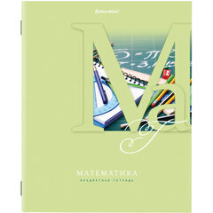 Тетрадь предметная ПАСТЕЛЬНАЯ 48 листов, обложка картон, МАТЕМАТИКА, клетка, подсказ, BRAUBERG, 403965