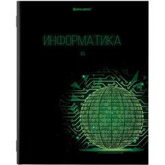 Тетрадь предметная DARK 48 листов, глянцевый лак, ИНФОРМАТИКА, клетка, подсказ, BRAUBERG, 403972