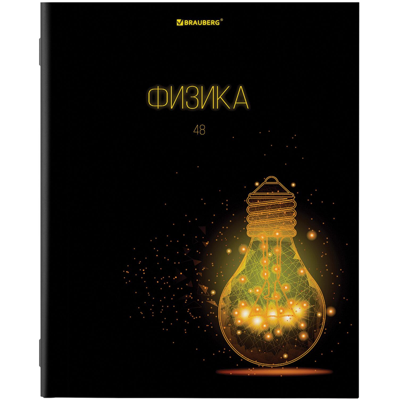 Тетрадь предметная DARK 48 листов, глянцевый лак, ФИЗИКА, клетка, подсказ, BRAUBERG, 403976