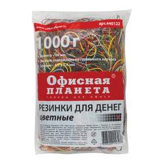 Резинки для денег ОФИСНАЯ ПЛАНЕТА цветные, натуральный каучук, 1000 г