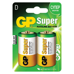Батарейки GP Super, D (LR20, 13А), алкалиновые, КОМПЛЕКТ 2 шт., блистер, 13A-2CR2