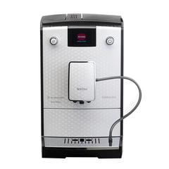 Кофемашина NIVONA NICR778, 1455 Вт, объем 2,2 л,емкость для зерен 250 г, автокапучинатор, белый