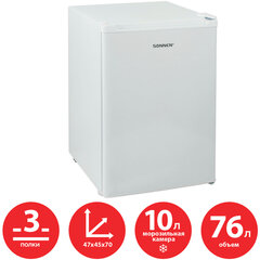 Холодильник SONNEN DF-1-08, однокамерный, объем 76 л, морозильная камера 10 л, 47х45х70 см, белый, 454214