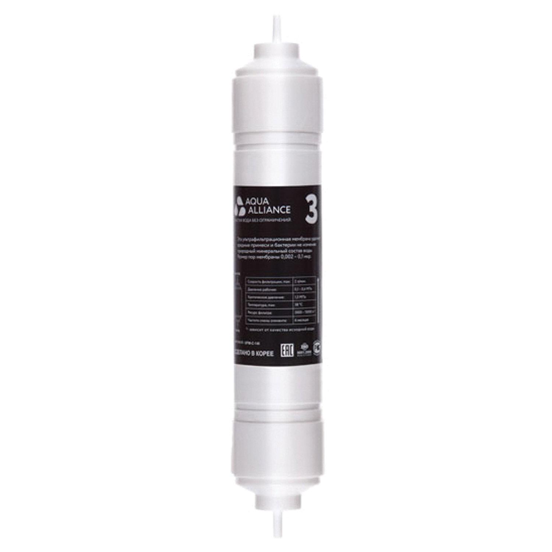 Фильтр для пурифайера AEL Aquaalliance UFM-C-14I, ультрафильтрационная мембрана,14 дюймов, до 10000 л