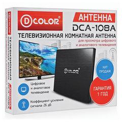 Антенна телевизионная D-COLOR DCA-108А, активная, встроенный усилитель 26 дБ, кабель 1,35 м