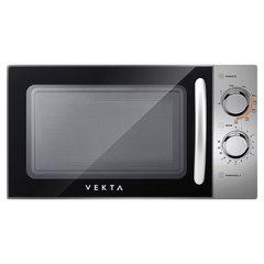 Микроволновая печь VEKTA MG720AHS, объем 20 л, мощность 700 Вт, механическое управление, гриль, таймер, серебро