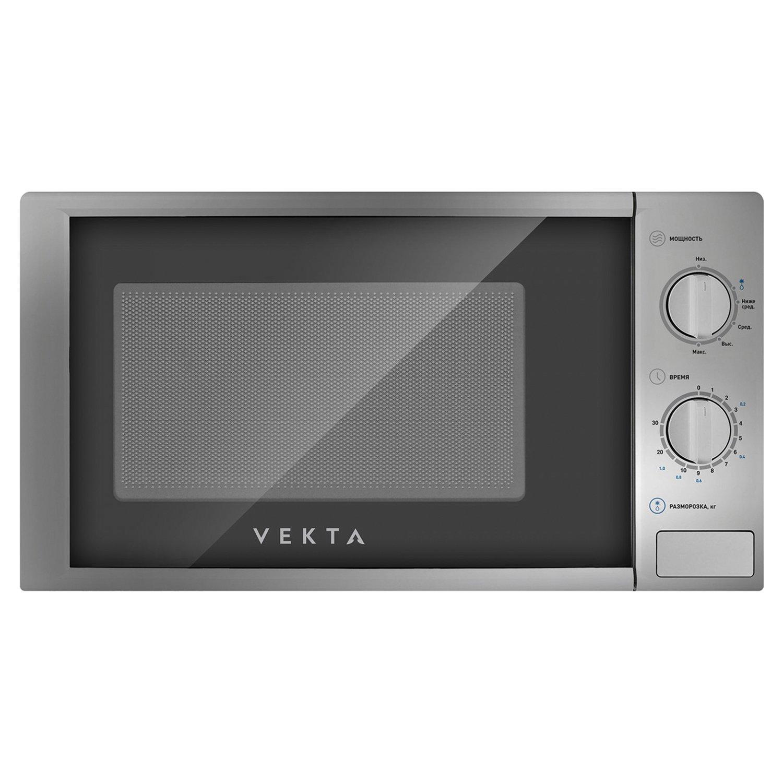 Микроволновая печь VEKTA MS720AHS, объем 20 л, мощность 700 Вт, механическое управление, таймер, серебро