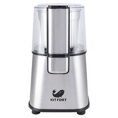 Кофемолка KITFORT КТ-1315, 180 Вт, вместимость 60 г, металл, серебро