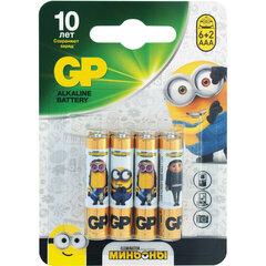 Батарейки КОМПЛЕКТ 8 шт., GP Ultra Миньоны, AAA (LR03, 24А), алкалиновые, мизинчиковые, блистер, 24AMN2-2CR8