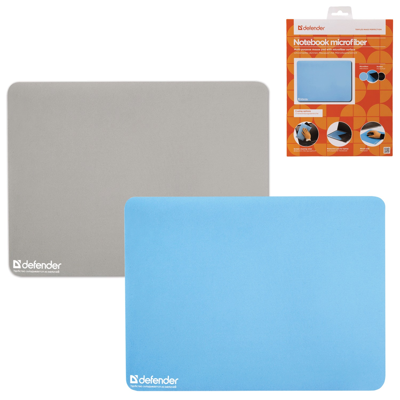 Коврик для мыши DEFENDER Notebook microfiber, микрофибра+sbr, 300х225х1,2 мм, 2 цвета, 50709