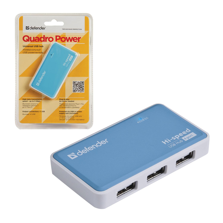 Хаб DEFENDER QUADRO POWER, USB 2.0, 4 порта, порт для питания, 83503