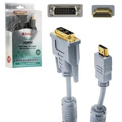 Кабель HDMI-DVI-D, 5 м, BELSIS, 2 фильтра, для передачи цифрового видео, пакет, BW1513