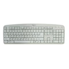 Клавиатура проводная GEMBIRD KB-8350U, USB, бежевая