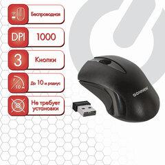 Мышь беспроводная SONNEN M-661Bk, USB, 1000 dpi, 2 кнопки + 1 колесо-кнопка, оптическая, черная, 512647