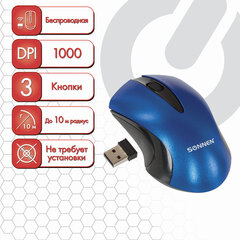 Мышь беспроводная SONNEN M-661Bl, USB, 1000 dpi, 2 кнопки + 1 колесо-кнопка, оптическая, синяя, 512648