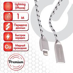 Кабель USB 2.0-Lightning, 1 м, SONNEN Premium, медь, для iPhone/iPad, передача данных и зарядка, 513126