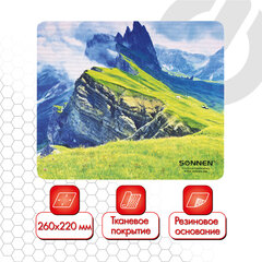 "Коврик для мыши SONNEN ""MOUNTAINS"", резина + ткань, 260х220х3 мм, 513298"