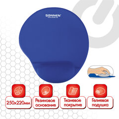 Коврик для мыши с подушкой под запястье SONNEN, полиуретан + лайкра, 250х220х20 мм, синий, 513300