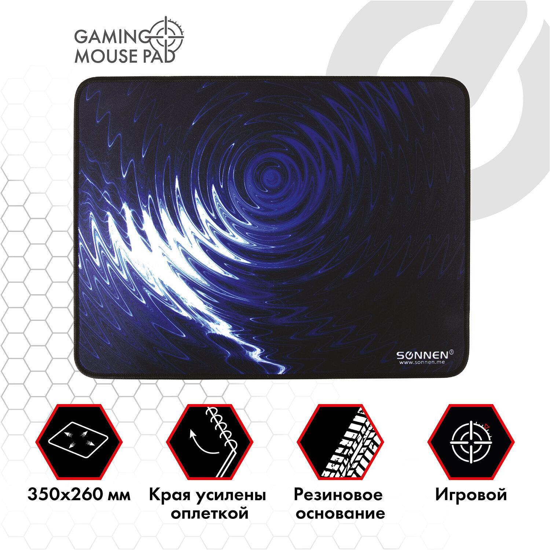"Коврик для мыши игровой SONNEN ""CRASHER"", резина + ткань, 350х260х4 мм, 513302"