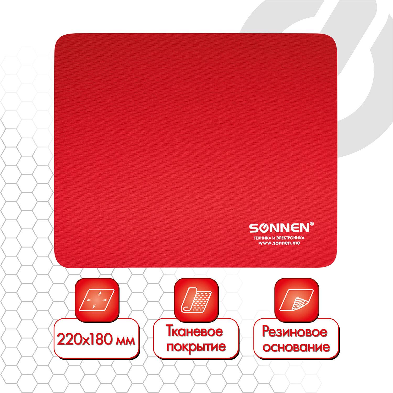 "Коврик для мыши SONNEN ""RED"", резина + ткань, 220х180х3 мм, 513306"
