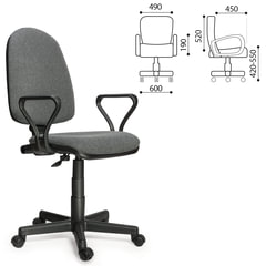 """Кресло """"Престиж"""", регулируемая спинка, с подлокотниками, серое, В-3"""