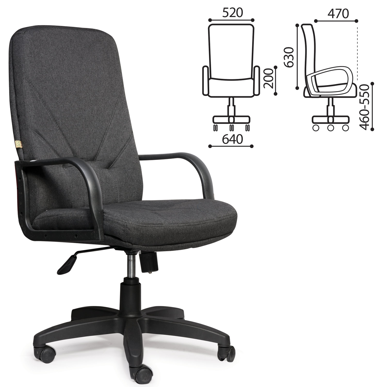 """Кресло офисное """"Менеджер"""", ткань, монолитный каркас, серое С-73"""