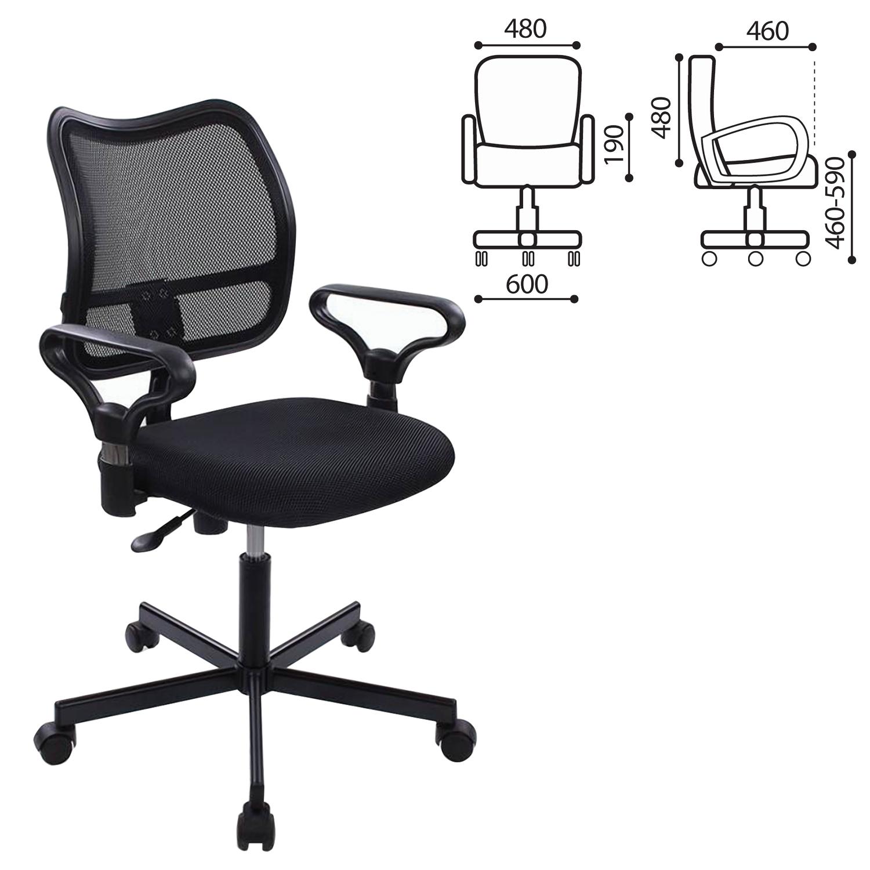 Кресло CH-799M (CH-799AXSN) с подлокотниками, черное, CH-799AXSN/TW-1