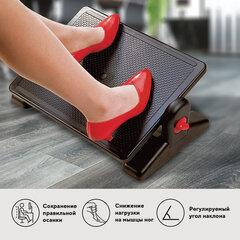 Подставка для ног BRAUBERG, офисная, 41,5х30 см, с фиксаторами, черная, 530364