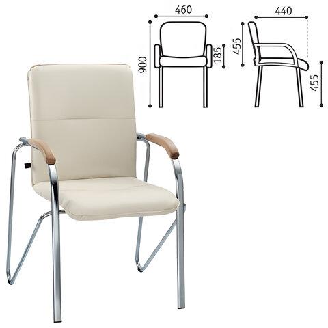 """Кресло для приемных и переговорных """"Samba"""", деревянные накладки, хромированный каркас, кожзам бежевый"""